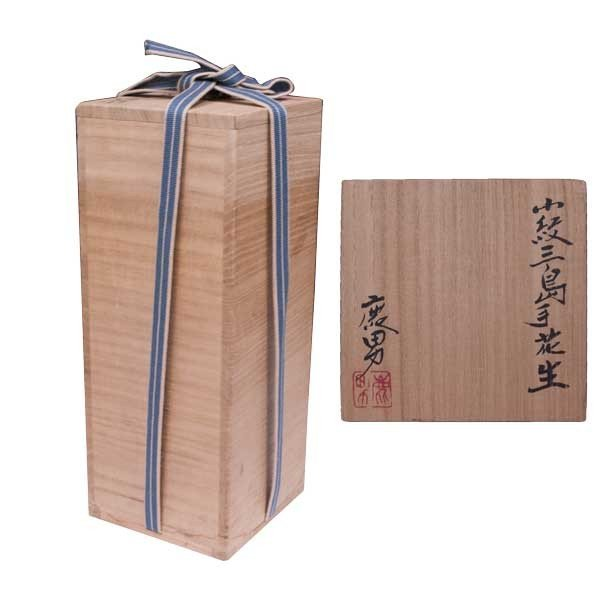 金田鹿男 花瓶 「少紋三島手加花生」 |antiquesjikoh|06