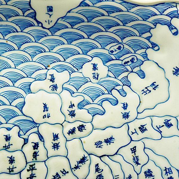 古伊万里 染付地図大皿 天保年製 箱付 |antiquesjikoh|07