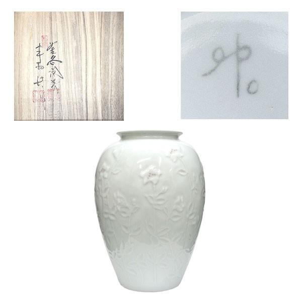 Korean Living National Treasure Shin Souhiro White Porcelain Vase H 24.5cm Used