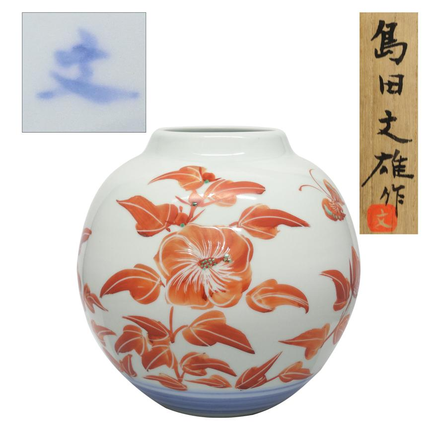 島田文雄 赤絵花蝶文壺 共箱 y-246|antiquesjikoh