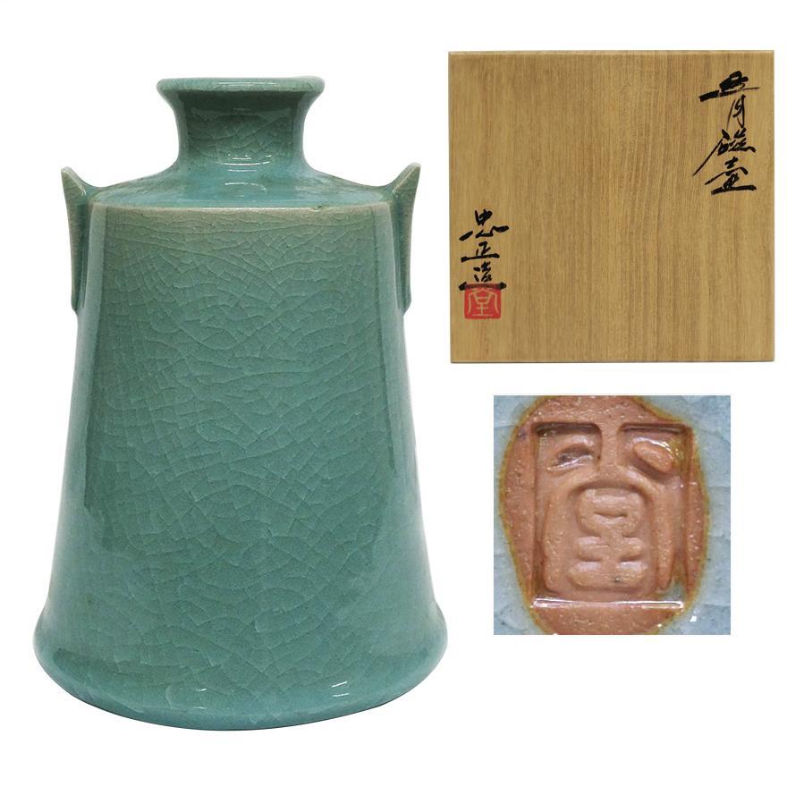 堂前忠正 青磁壺 花器 花瓶 花入 共箱 y-258 antiquesjikoh