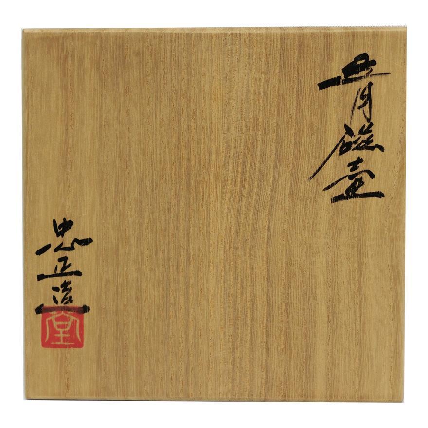 堂前忠正 青磁壺 花器 花瓶 花入 共箱 y-258 antiquesjikoh 08