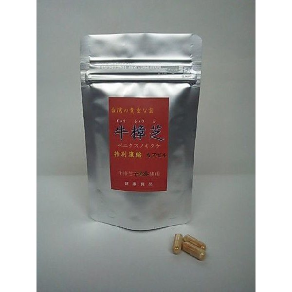 健康食品サプリメント 牛樟芝特別濃縮カプセル 60粒 ベニクスノキタケ・紅樟芝 antrodia-cinnamomea