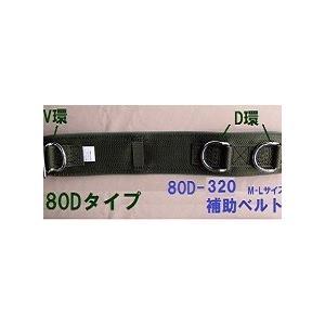 「80d-120-M-zaiko 」 腰ベルトMサイズ 胴(45mm巾)補助(100mm巾) 特注品 藤井電工|anyoujiya-1|02