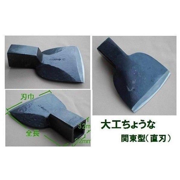 大工ちょうな(関東型)直刃「daiku-32」 刃巾102mm 680g 関東型 柄なしで販売|anyoujiya-1