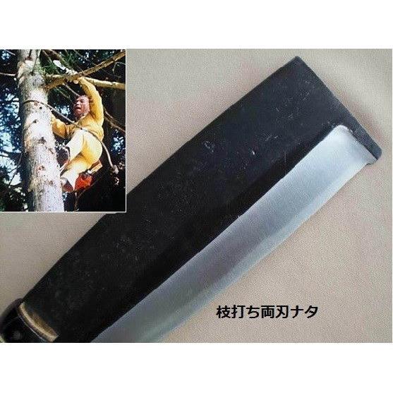 枝打鉈135匁「edauchinata-imasu-135」(今須型)刃巾65mm 刃の長さ140mm 厚み7mm 柄付重さ580g 木鞘付 |anyoujiya-1|02