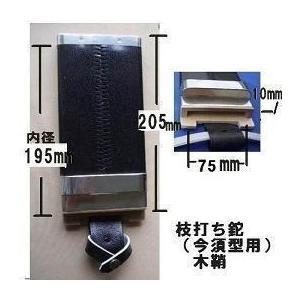 枝打鉈165匁「edauchinata-imasu-165-2」(今須型)刃巾62mm 刃の長さ168mm 柄付重さ740g 木鞘付 |anyoujiya-1|03