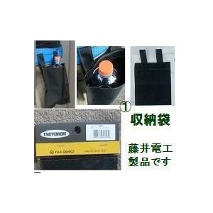 木登り器「FR-100」の昇降時の足金具 ツヨロン |anyoujiya-1|05