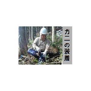 木登り器「FR-100」の昇降時の足金具 ツヨロン |anyoujiya-1|07