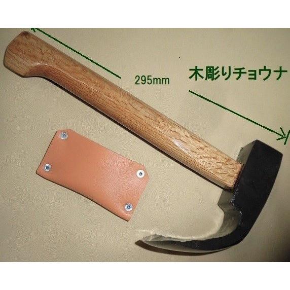 木彫りちょうな 「kibori-47」柄の長さ295mm 刃巾80mm 全長194mm 柄付重さ960g  anyoujiya-1