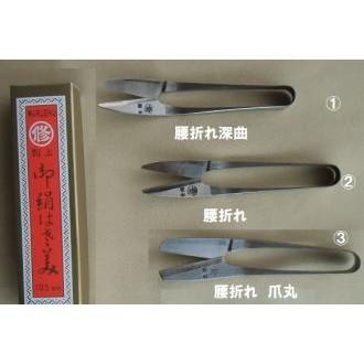 糸切り鋏 腰折れ 「kosiorehasami-03」  爪丸 縫製工場 マルシュー刃物  anyoujiya-1