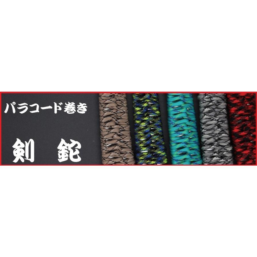 パラコード巻き 共柄 小剣鉈 黒×黄×青|anyoujiya-1|05