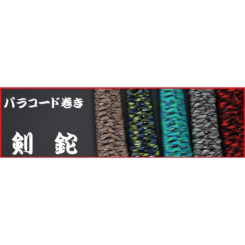 パラコード巻き 共柄 小剣鉈 白×黒 anyoujiya-1 05