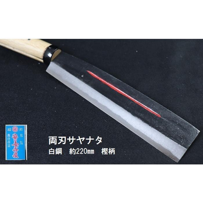 両刃サヤ鉈 「sayanata-m-60」刃巾47mm 刃の長さ180mm 柄の長さ195mm 柄付重さ530g 赤吊り革木鞘付|anyoujiya-1
