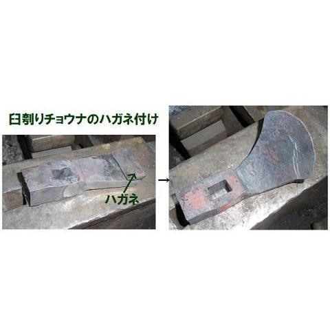 臼刳りちょうな 「usu-46」刃巾74mm 全長167mm 柄付重さ750g 餅つき コネ鉢|anyoujiya-1|06