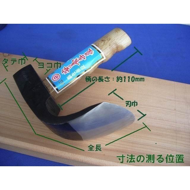 臼刳りちょうな 「usu-48」刃巾73mm 全長190mm 柄付重さ890g 餅つき コネ鉢|anyoujiya-1|02