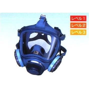 石綿ばく露防止対策保護具 全面型防じんマスク RL-3 国家検定合格品 3333
