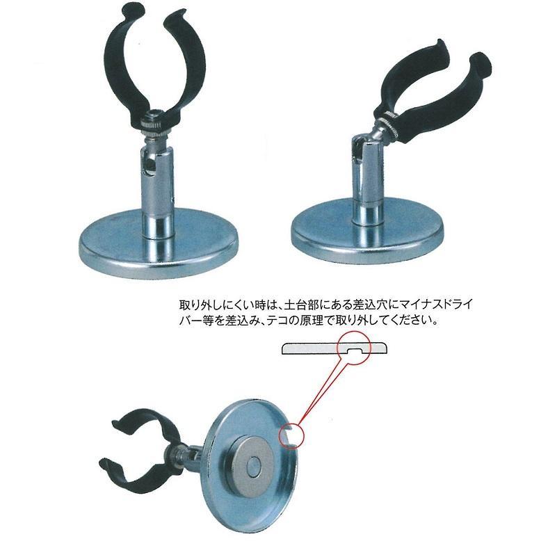 マグネット式固定金具 ピカピカスタンド 工事灯取付金具 20個セット
