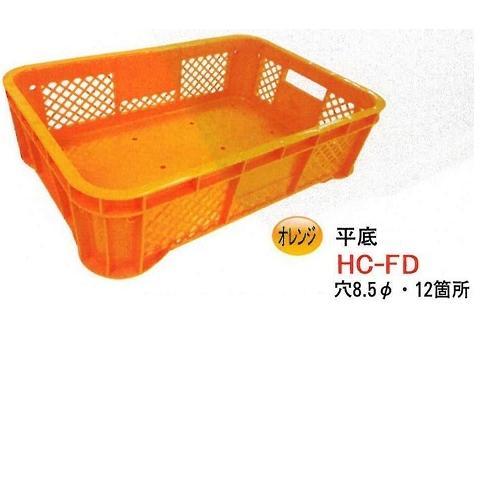 ハーフコンテナ 平底 10個セット オレンジ 収穫用コンテナ 農業用品|anzen-signshop