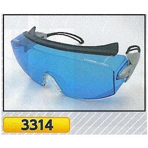レーザー用保護メガネ 防護メガネ 3314
