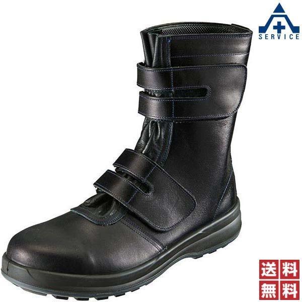 安全靴 シモン トリセオ 8538 黒