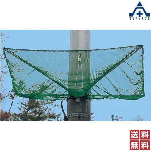 藤井電工 ツヨロン 簡易型落下物防止ネット FN-12S