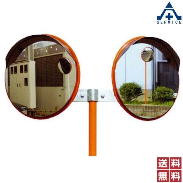 【ステンレス製ミラー 2面鏡丸型Φ450】ポール付(Φ50.8×2750mm)