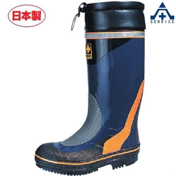 防寒長靴 安全長靴 セーフティーワークス SW−07MW 防寒長靴 安全長靴 セーフティーワークス SW−07MW 防寒長靴 安全長靴 セーフティーワークス SW−07MW c4c