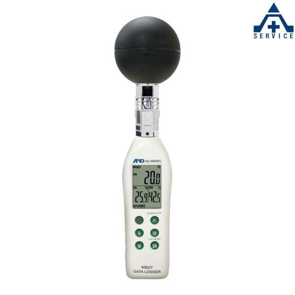 熱中症対策 データロガ式デジタル熱中症指数モニター HO-233 WBGT対応品