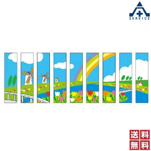 フェンス用シール ワイドシート(レインボーロード) 919-19