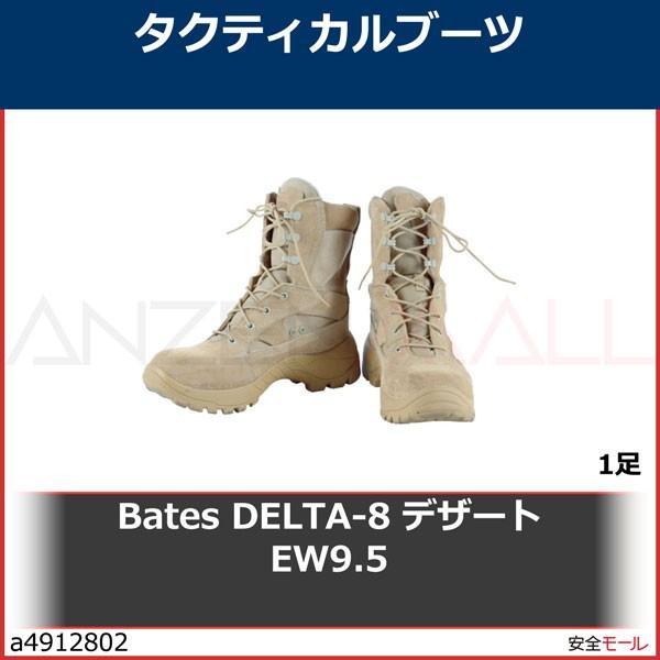 Bates DELTA-8 デザート EW9.5 E01801EW9.5 1足