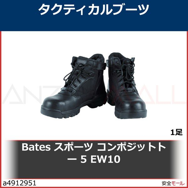 Bates スポーツ コンポジットトー 5 EW10 E02264EW10 1足