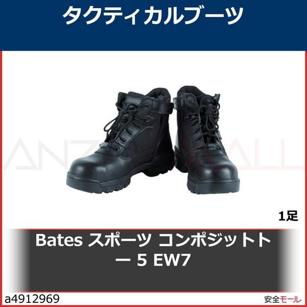 Bates スポーツ コンポジットトー 5 EW7 E02264EW7 1足