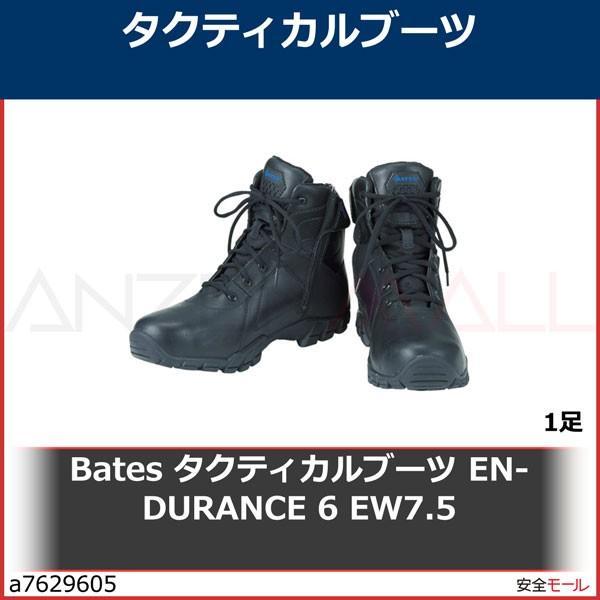Bates タクティカルブーツ ENDURANCE 6 EW7.5 E07006EW7.5 1足