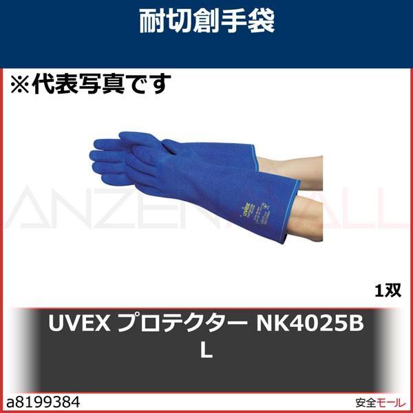 UVEX プロテクター NK4025B L 6053669 1双