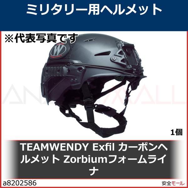 TEAMWENDY Exfil カーボンヘルメット Zorbiumフォームライナ 71Z21SB21 1個