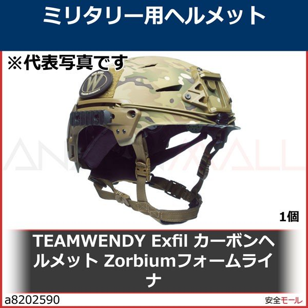 TEAMWENDY Exfil カーボンヘルメット Zorbiumフォームライナ 71Z41SB31 1個