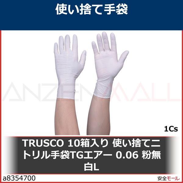 TRUSCO 10箱入り 使い捨てニトリル手袋TGエアー 使い捨てニトリル手袋TGエアー 使い捨てニトリル手袋TGエアー 0.06 粉無白L TGNN06WL10C 1Cs d00