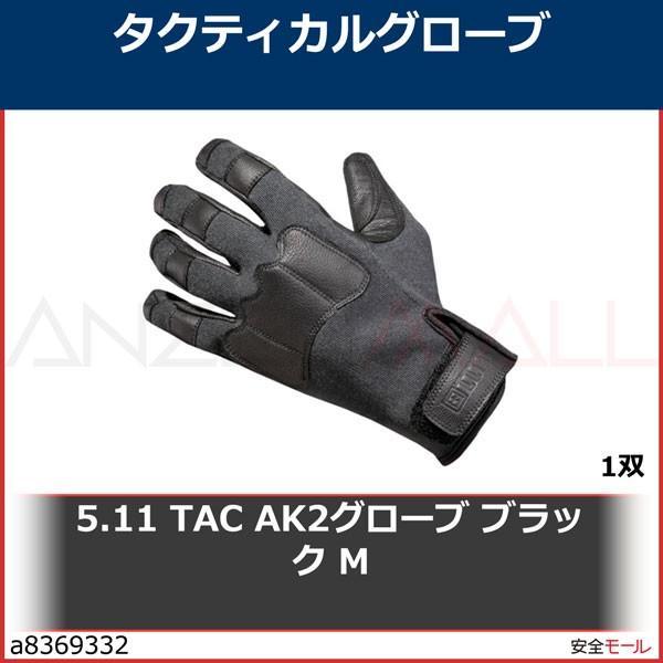 5.11 TAC AK2グローブ ブラック M 59341019M 1双