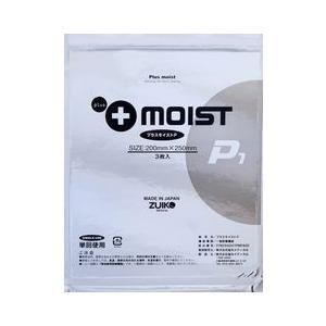 プラスモイスト P1 定形外普通郵便 湿潤療法 AL完売しました 防災グッズ やけど 信頼 救急絆創膏