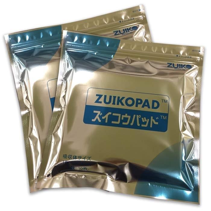 ズイコウパッド2袋セット 宅配便 湿潤治療 絆創膏 ☆送料無料☆ 当日発送可能 信憑 プラスモイスト