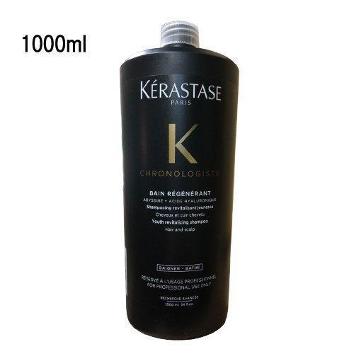 ケラスターゼ Kerastaze バンクロノロジスト 業務用 1000ml|ao-store|02