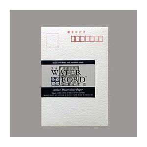 ホルベイン ポストカードパック ウォーターフォード(ホワイト) EH-PCP 270920|aobashop