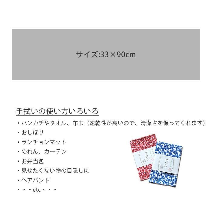 再入荷なし■てぬぐい 鯛 日本製 赤 和布 タオル タイ お祝い 送料200円 1万円以上送料無料|aodama-zakka|04