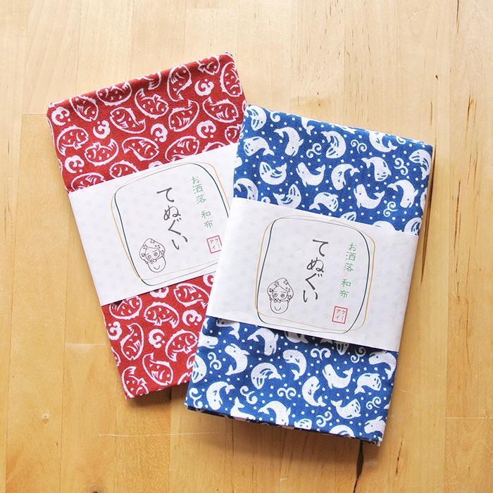 再入荷なし■てぬぐい 鯛 日本製 赤 和布 タオル タイ お祝い 送料200円 1万円以上送料無料|aodama-zakka|06