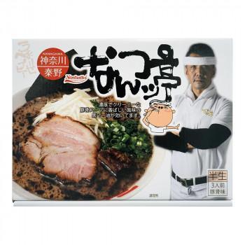 箱入 なんつッ亭 3人前 20箱豚骨 半生 ラーメン /同梱