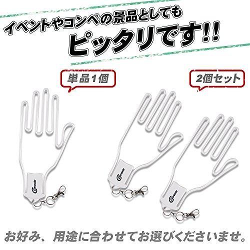 Clarente ゴルフグローブハンガー 型崩れ させずに 干せる 外れにくい 手袋ホルダー aohama-y 06