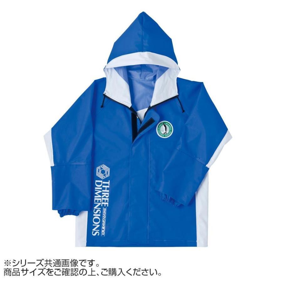 弘進ゴム シーグランド3D パーカー ブルー 3L G0580AG