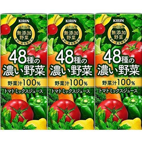 キリン 無添加野菜 48種の濃い野菜 200ml×3個 aoi-store20
