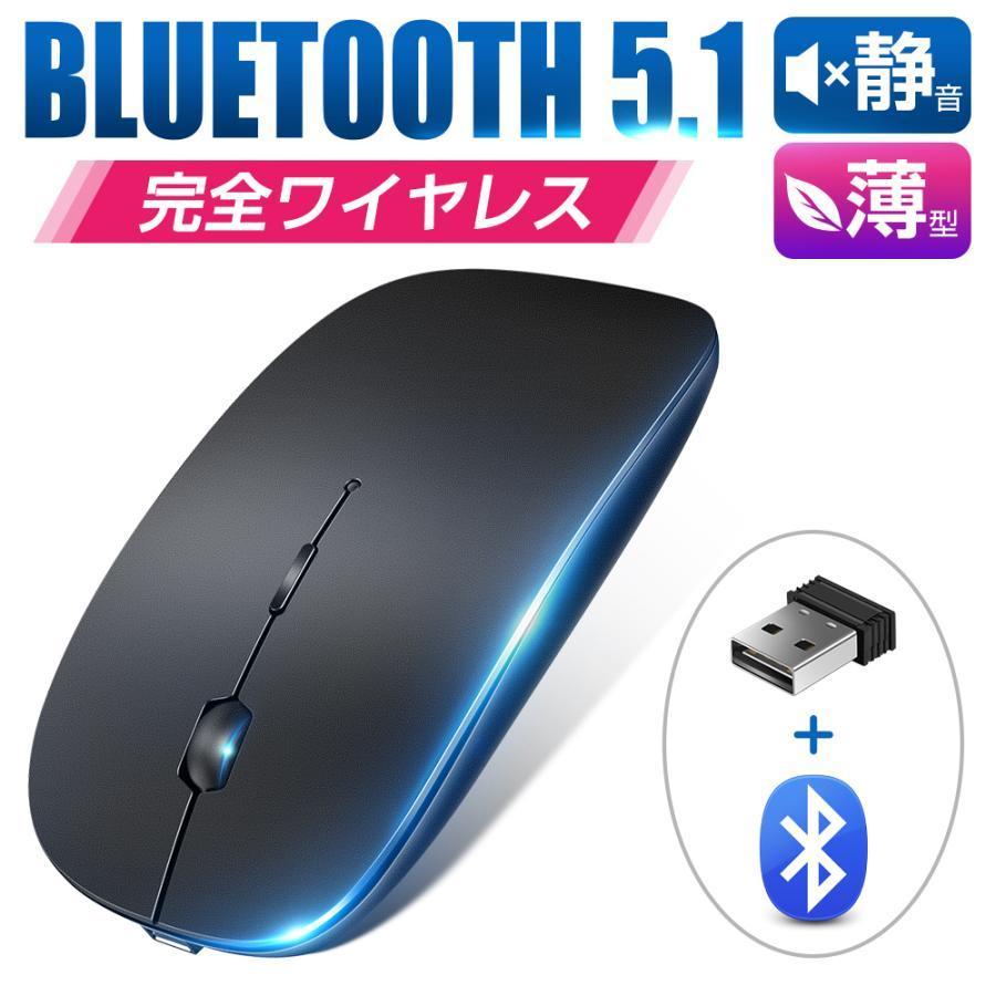 マウス 完全ワイヤレス機能 ワイヤレスマウス 商品追加値下げ在庫復活 Bluetoothマウス Bluetooth5.1 光学式 春の新作続々 高感度 Windowsなど対応 A100 Mac 3DPIモード ブルートゥース
